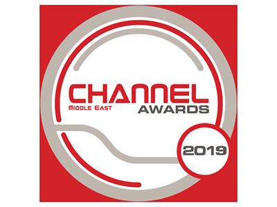 Reseller ME Partner Excellence Awards
